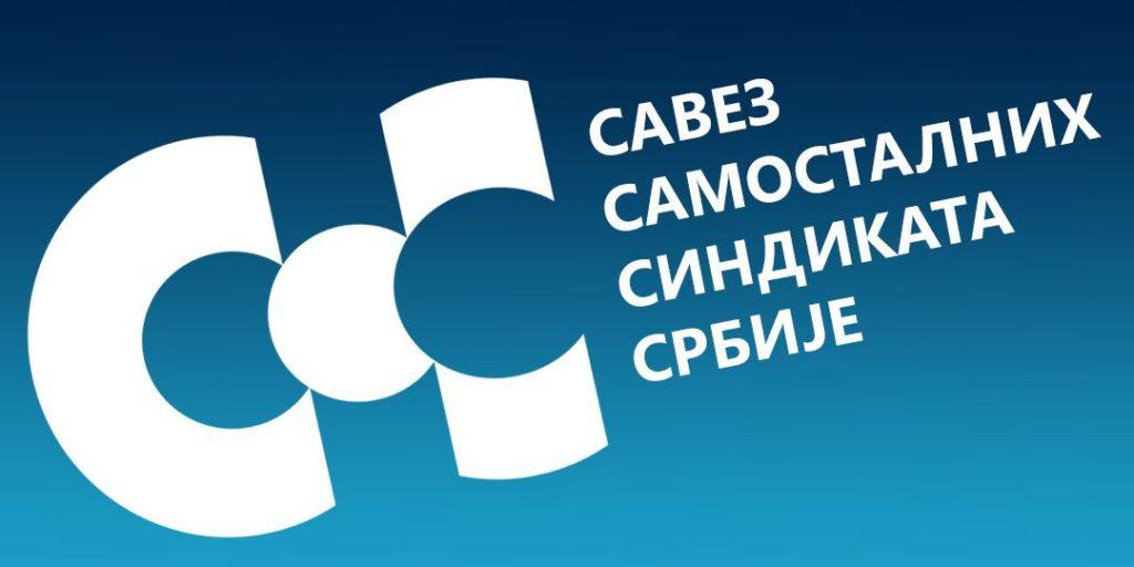Одложено конституисање Већа Савеза самосталних синдиката Србије