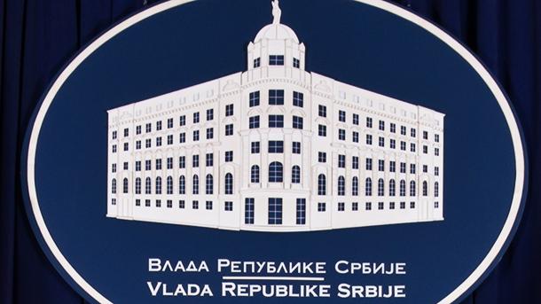 Предлог Закона о буџету за  2018. годину и Предлог Закона о изменама и допунама Закона о буџетском систему
