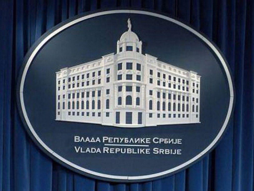 Допис председници Владе Републике Србије, г-ђи Ани Брнабић